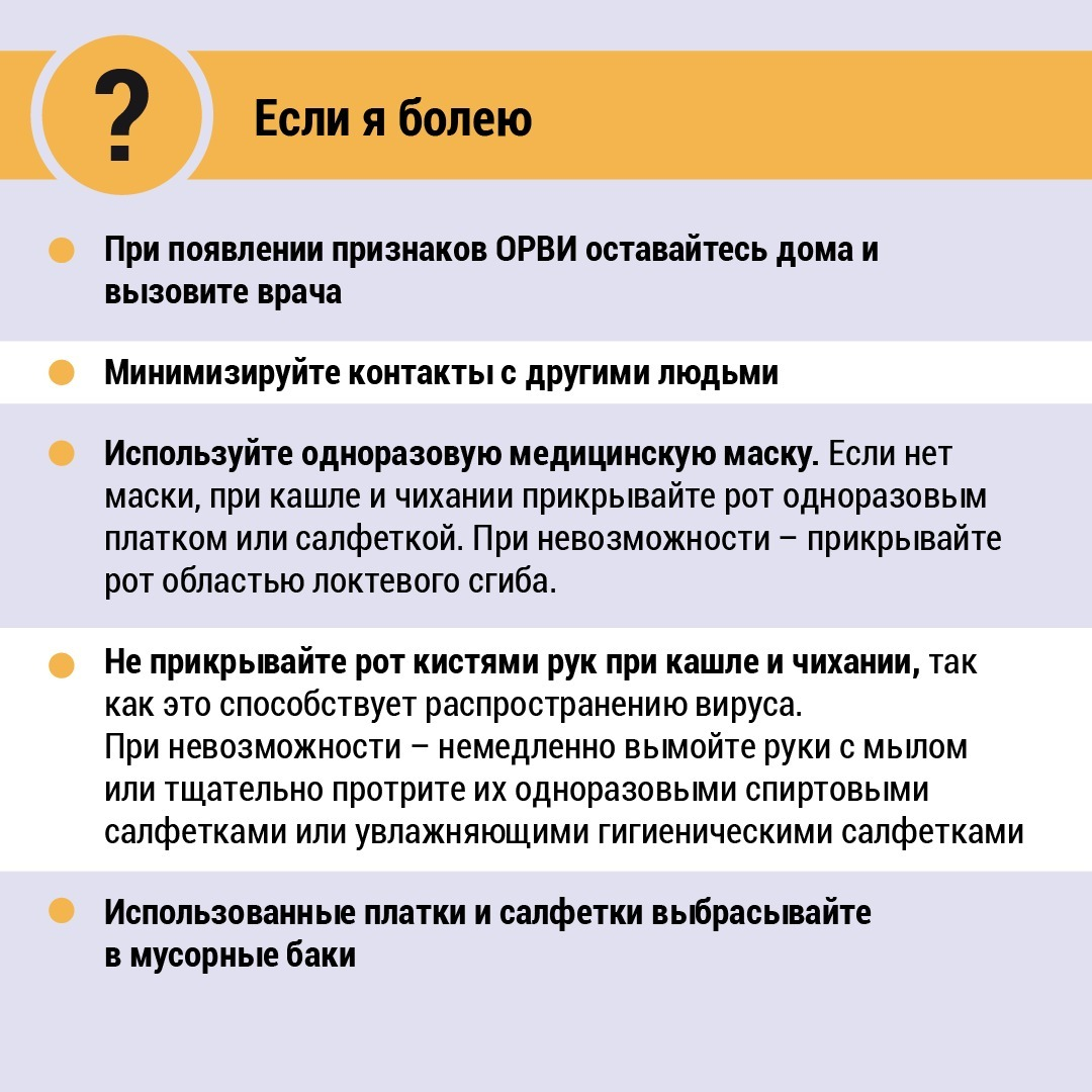 IMG-20200316-WA0012