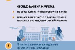 IMG-20200316-WA0008